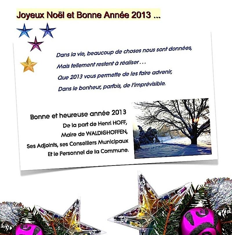 Joyeux Noël et Bonne Année 2013