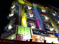 Maison d'Alsace sur les Champs Elysées