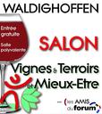 Logo VTME