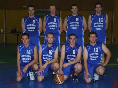 L'équipe des seniors garçons du basket-club CSSPP Waldighoffen.