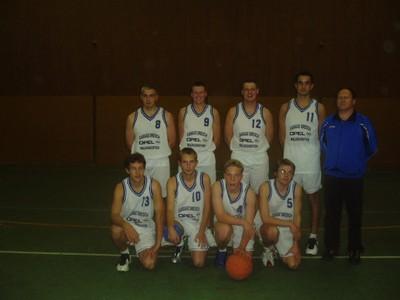 L'équipe des séniors garçons du basket-club CSSPP Waldighoffen de la saison 2004/2005.