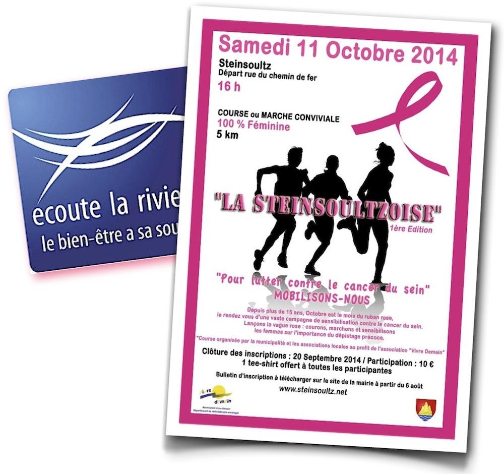Image La Steisoultzoise