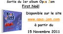 Opus Jam album First Noël